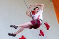 2013 World Youth Climbing Championships